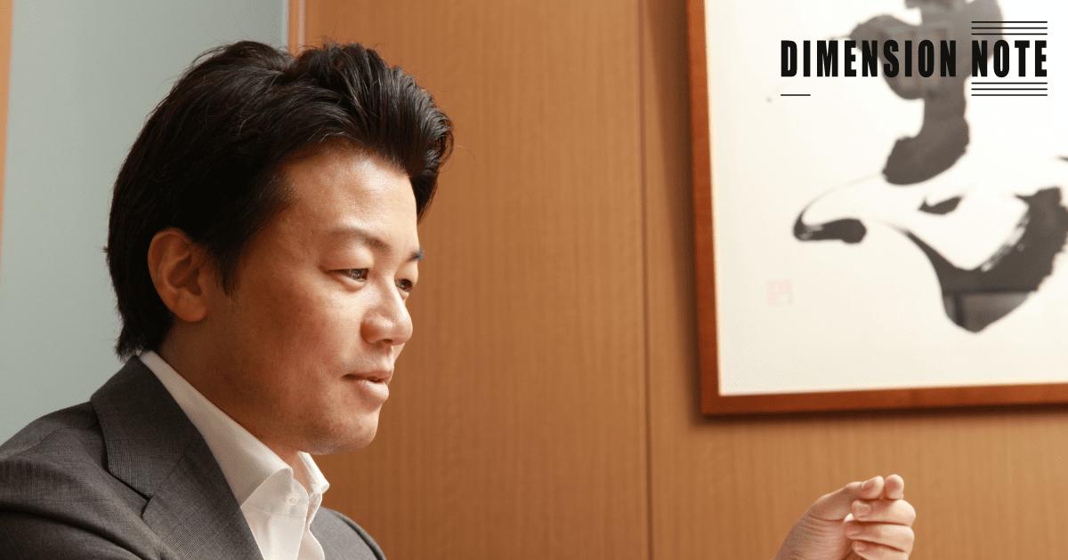 志という名の錦の旗に人は集まる 弁護士ドットコム元榮太一郎会長(第4話)