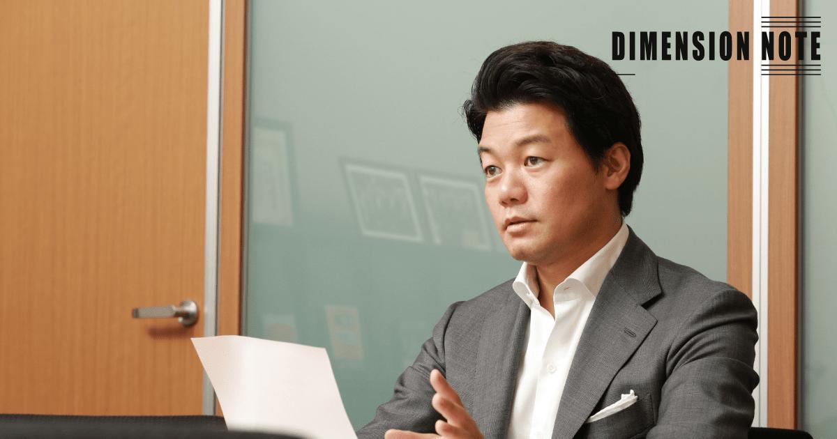 時代を読んで仕掛けて待て 弁護士ドットコム 元榮太一郎会長(第5話)