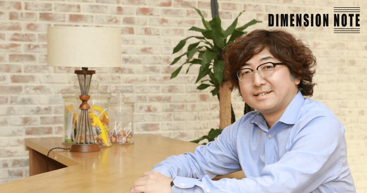 競合の追随を許さない、急成長サービスの作り方 C Channel 森川 亮社長(第4話)