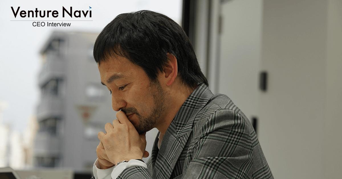 人材も出資者も惹きつける「ストーリーの力」 GROOVE X 林 要社長(第5話)