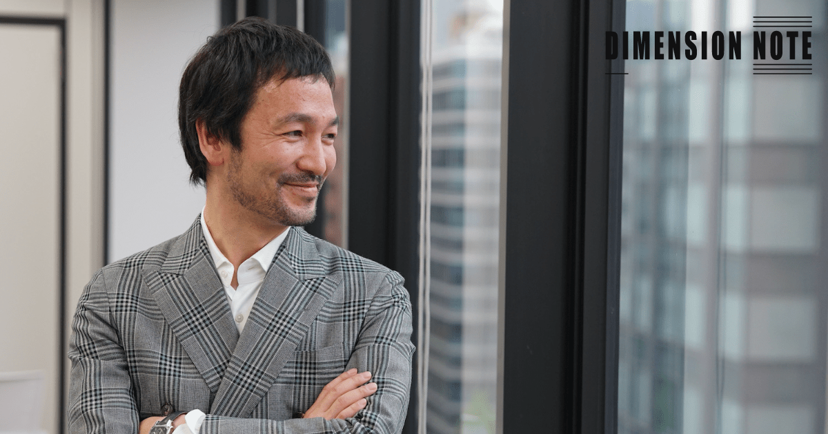 大企業エンジニア時代に養われた起業家としての素養 GROOVE X 林 要社長(第2話)