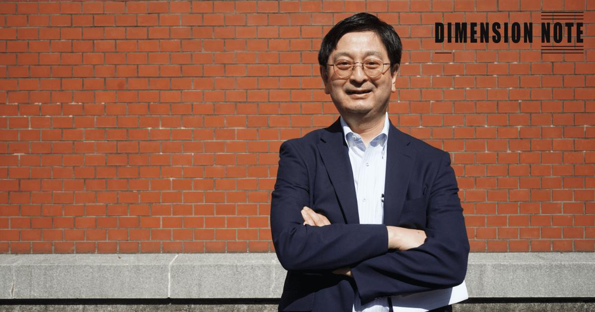 第一人者が語る、日本のベンチャーに課せられた使命とは 慶應義塾大学 國領二郎教授(第4話)