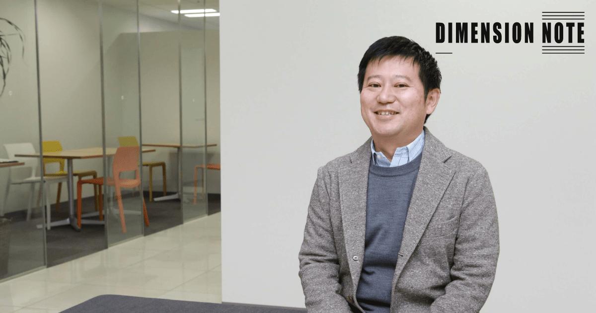投資家の事業への巻き込み方 マネーフォワード 辻庸介CEO(第5話)