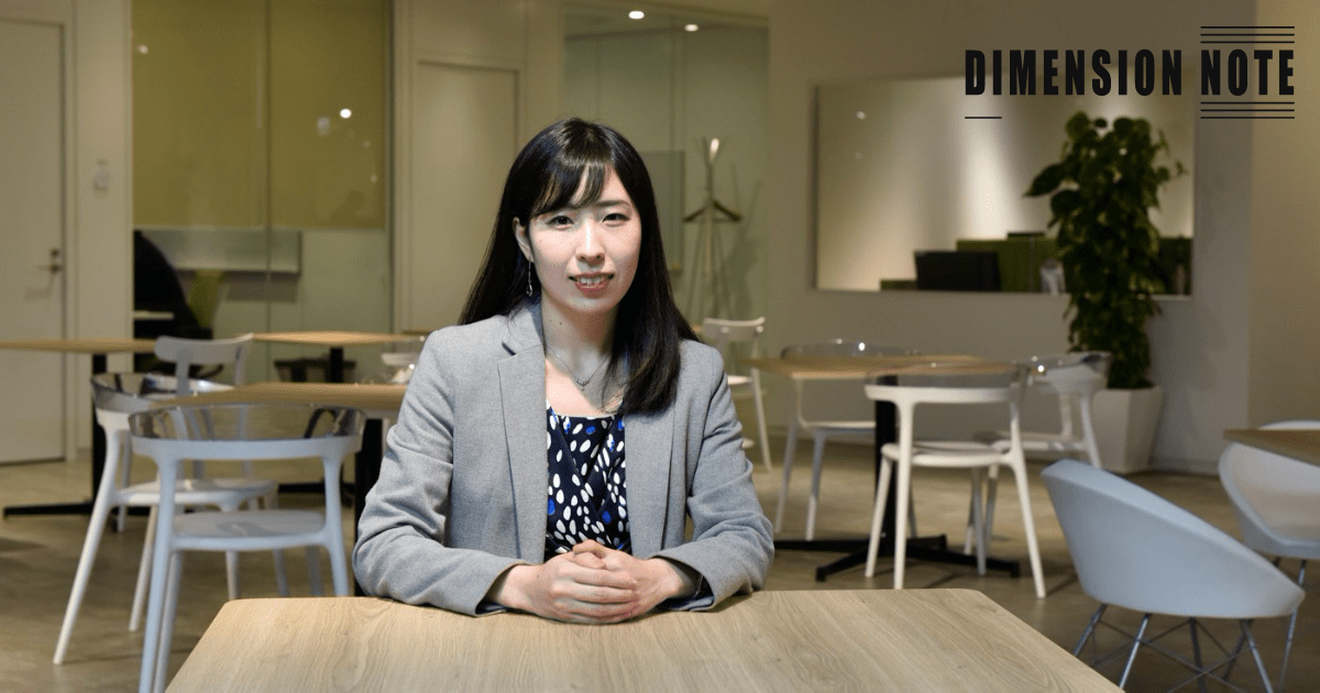 学生起業から身につけた起業家としての思考法 ジーンクエスト 高橋祥子社長(第2話)
