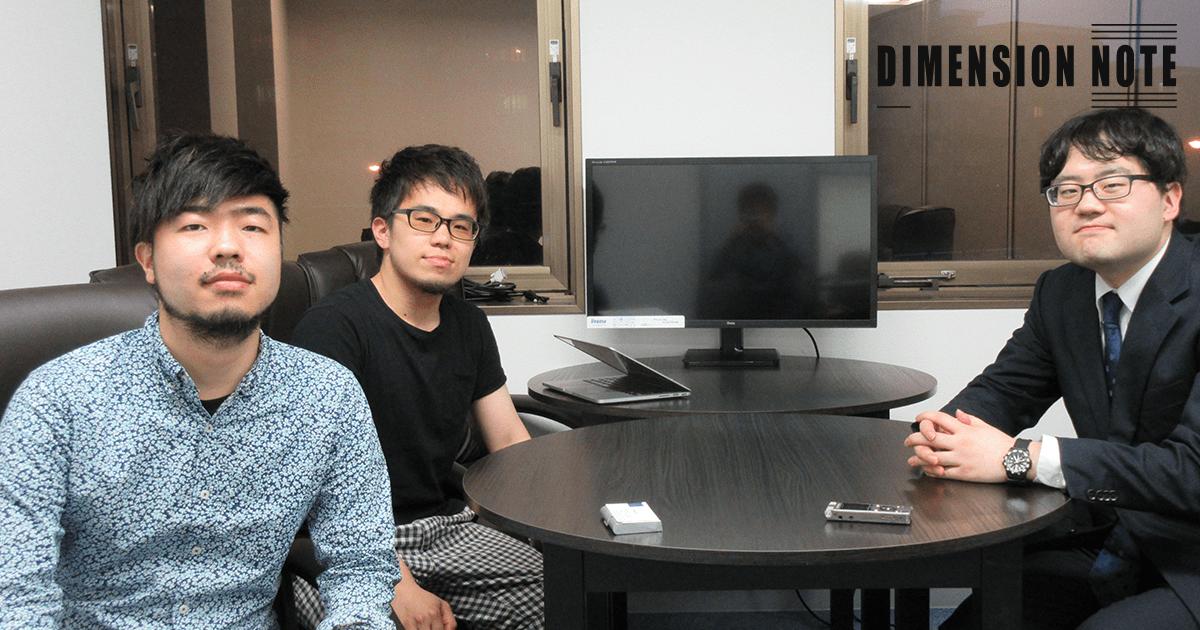 20代経営者が語る資金調達のリアル ジラフ 麻生輝明社長(第2話)