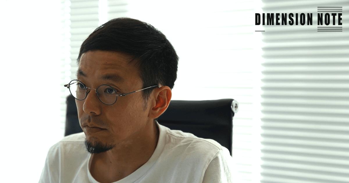 「なにをするかよりも誰とするか」を徹底する方法 面白法人カヤック 柳澤大輔CEO(第4話)