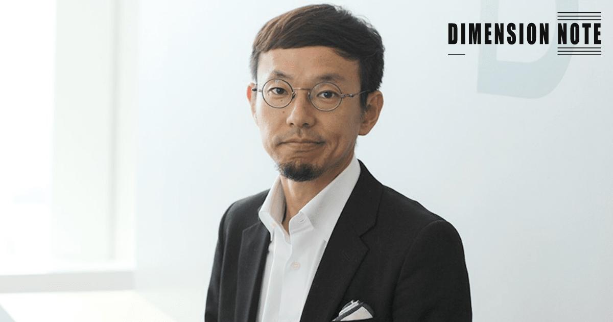 時代が変わっても「面白い」ことを発信し続ける 面白法人カヤック 柳澤大輔CEO(第5話)