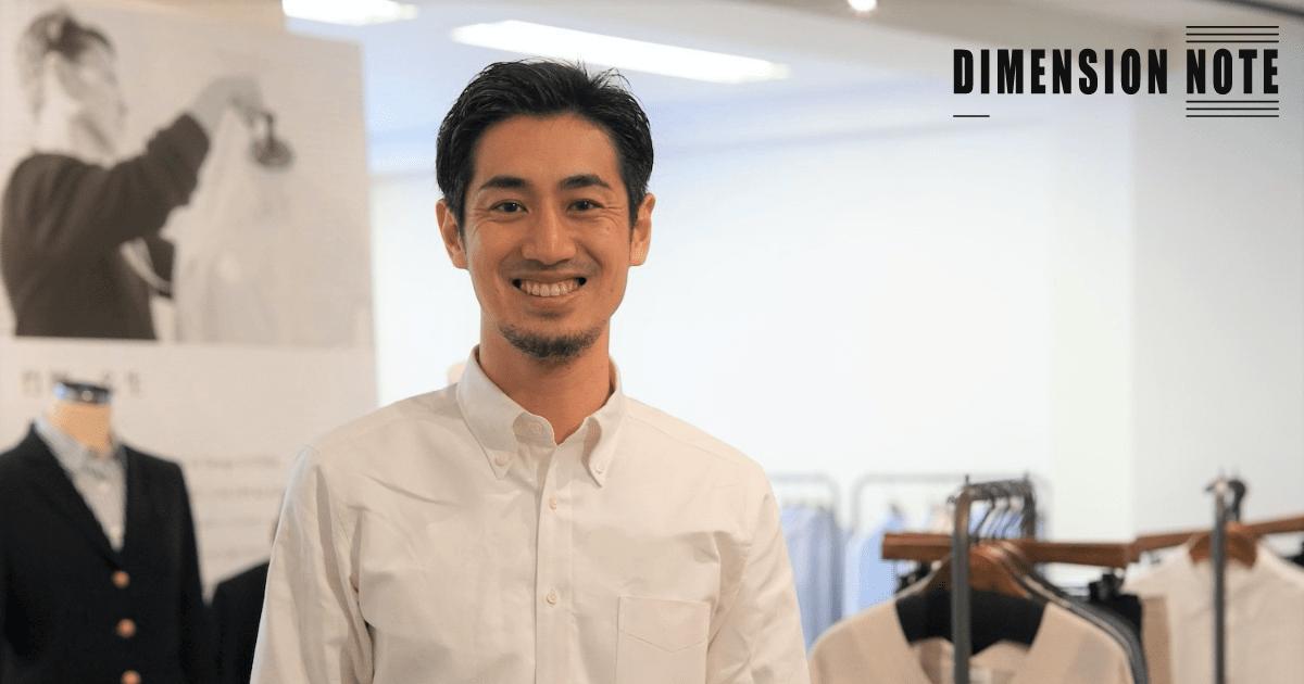 「メイドインジャパン」復活の希望の星 ライフスタイルアクセント 山田敏夫CEO(第1話)