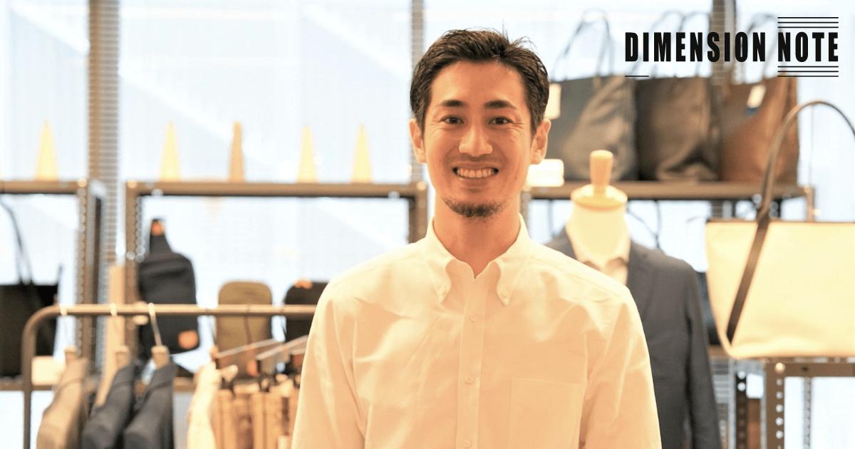 決して志がブレることのない組織の作り方 ライフスタイルアクセント 山田敏夫CEO(第4話)