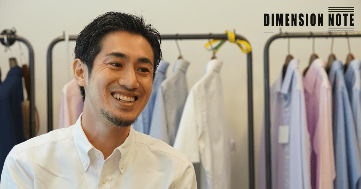 100年続く世界ブランドへの道のり ライフスタイルアクセント 山田敏夫CEO(第5話)