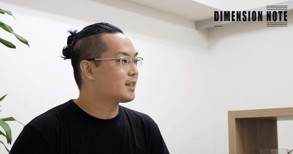 急成長FinTechベンチャーにおける人材の採り方・活かし方 ペイミー 後藤道輝CEO(第3話)