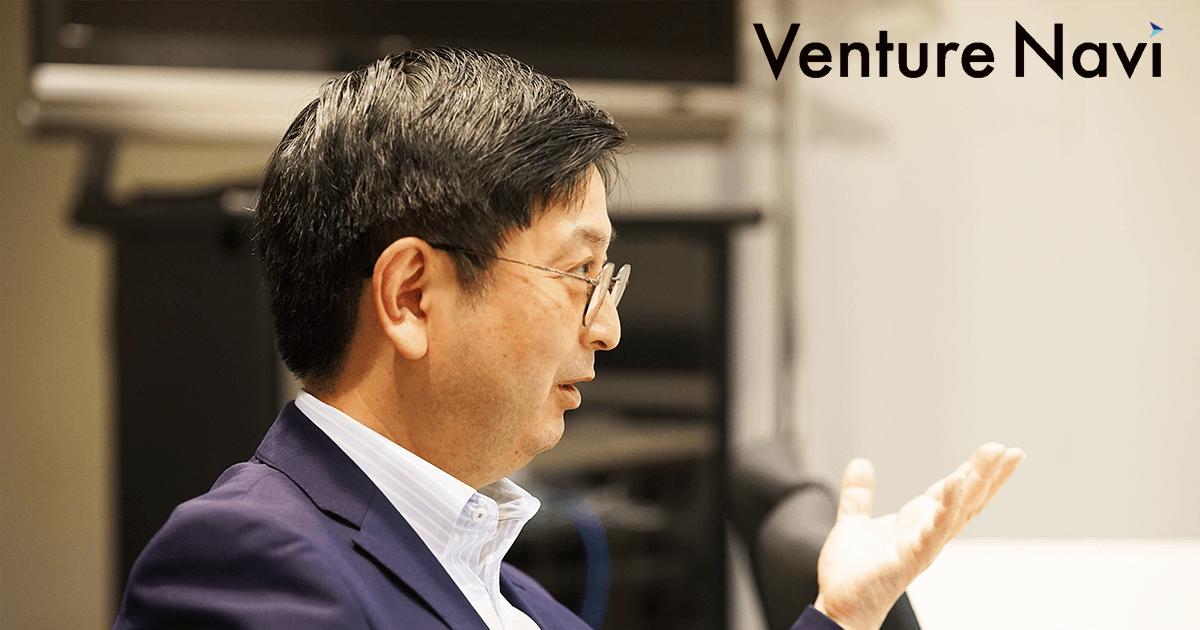 緊急特別講義?起業家としてのビジネス思考法 慶應義塾大学 國領教授(第3話)