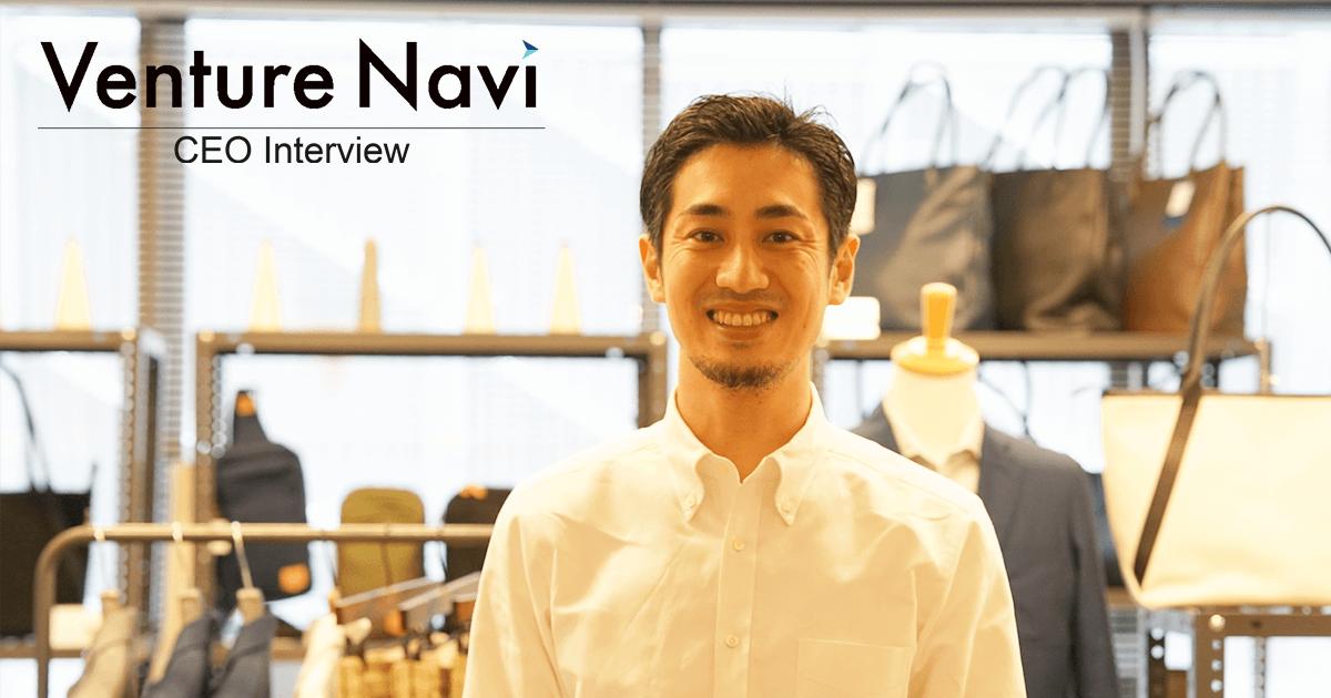 決して志がブレることのない組織の作り方 ライフスタイルアクセント 山田CEO(第4話)