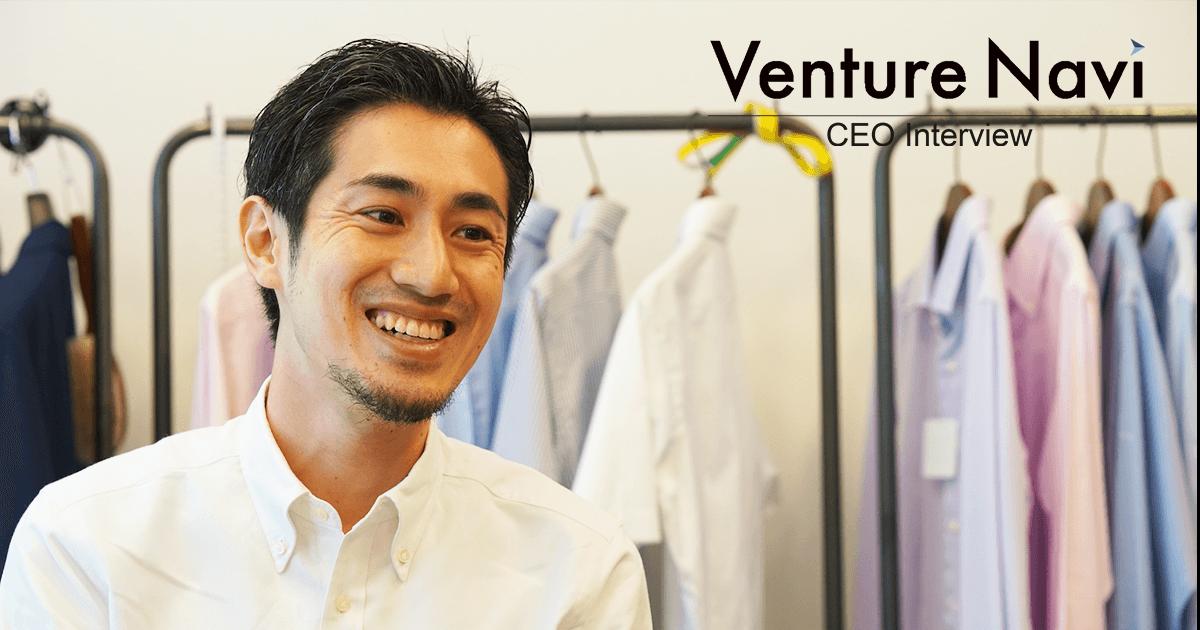 100年続く世界ブランドへの道のり ライフスタイルアクセント 山田CEO(第5話)