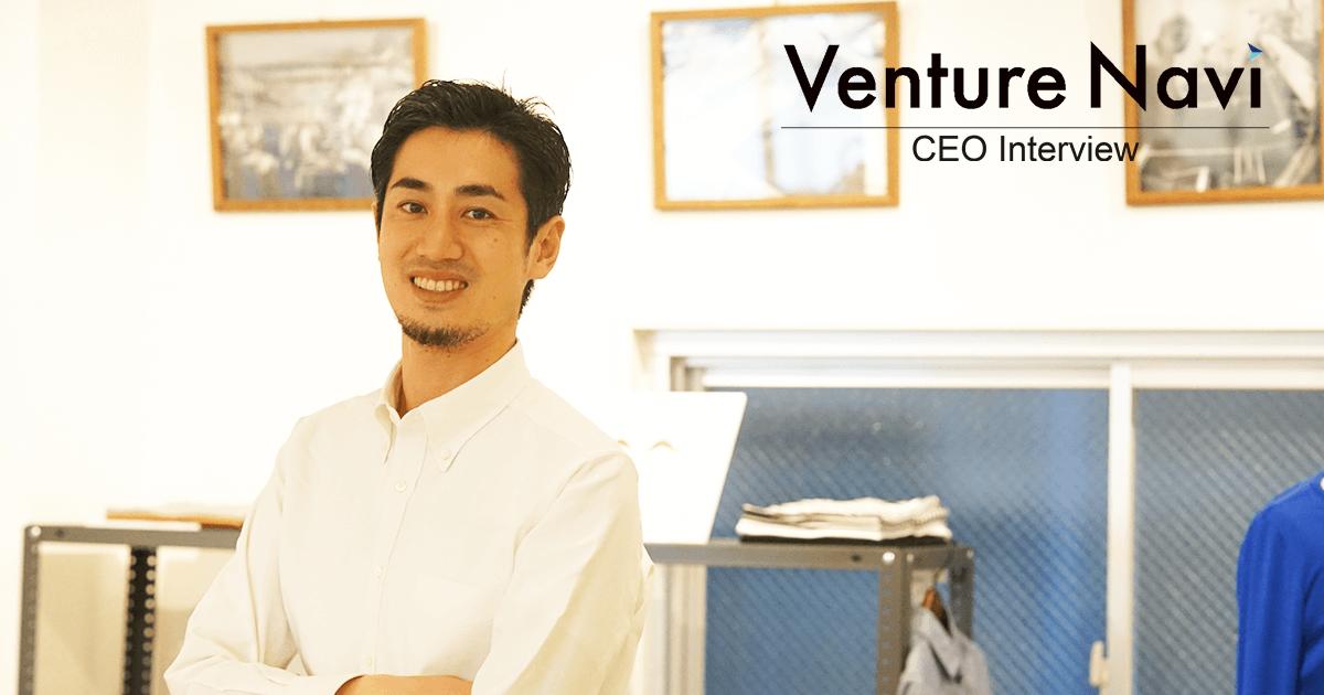 リスクをとって「この指止まれ」から始めよう ライフスタイルアクセント 山田敏夫CEO(第6話)