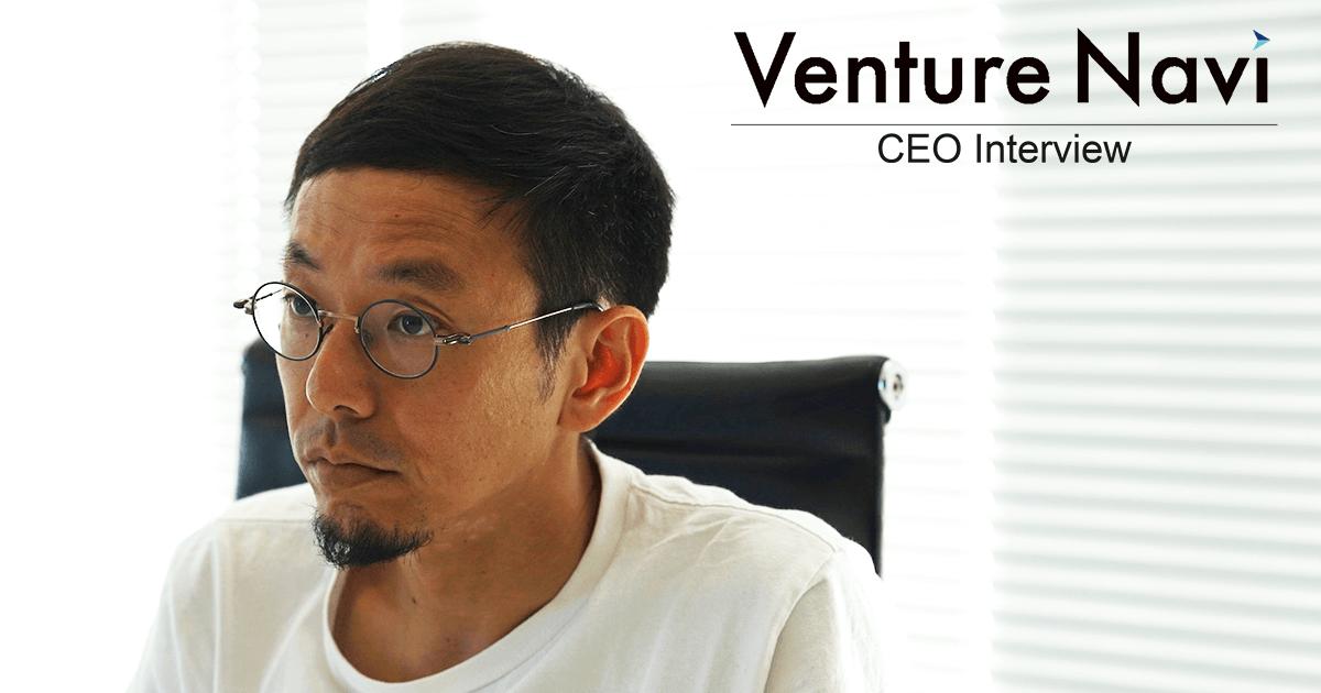 「なにをするかよりも誰とするか」を徹底する方法 面白法人カヤック 柳澤CEO(第4話)