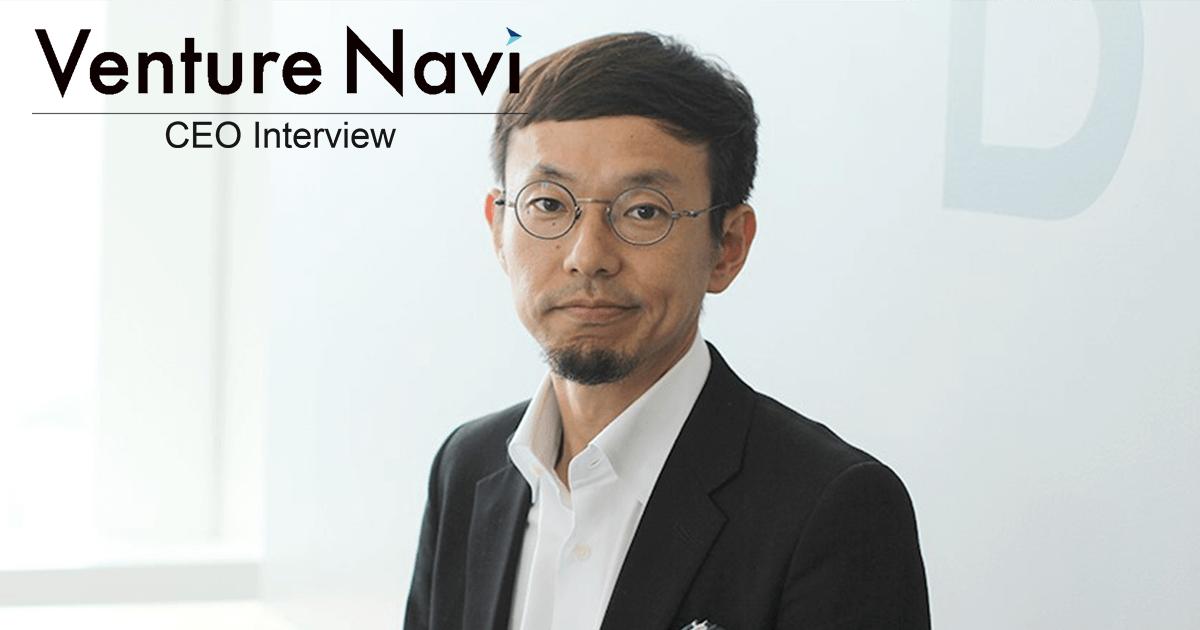 時代が変わっても「面白い」ことを発信し続ける 面白法人カヤック 柳澤CEO(第5話)