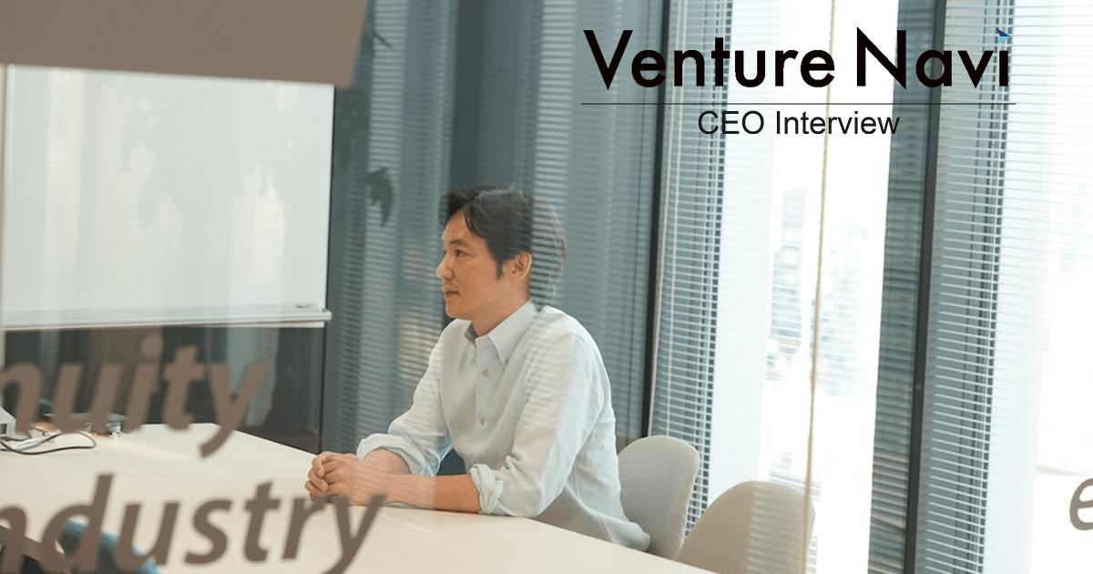 起業家にとって究極的に必要な1つの素養とは ユーザベース 新野取締役(第2話)