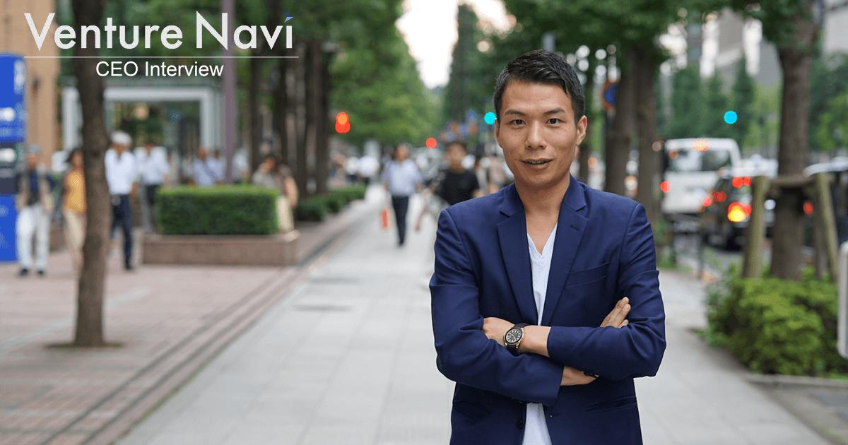 飽くなきハングリー精神でアジアNo.1を目指す AnyMind Group 十河宏輔CEO(第1話)
