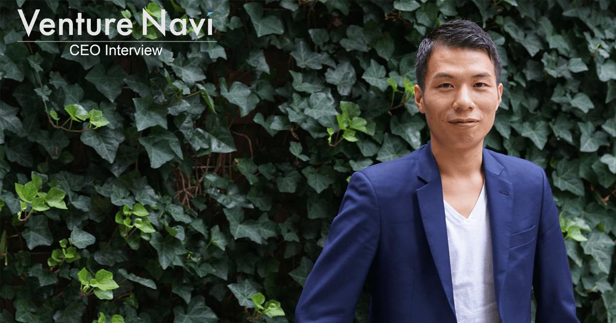 どこの国でも勝負できる起業家になるまでの道のり AdAsia Holdings 十河CEO(第2話)