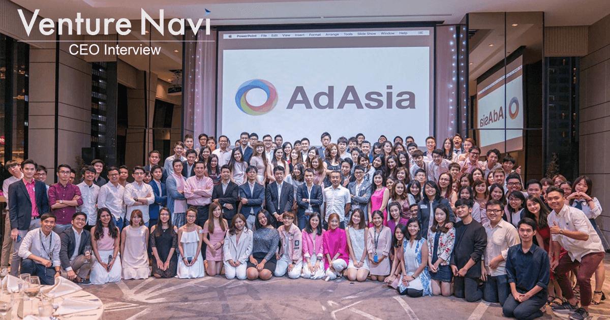 毎日がアジアW杯予選。グローバルで急成長する組織の作り方 AdAsia Holdings 十河CEO(第4話)