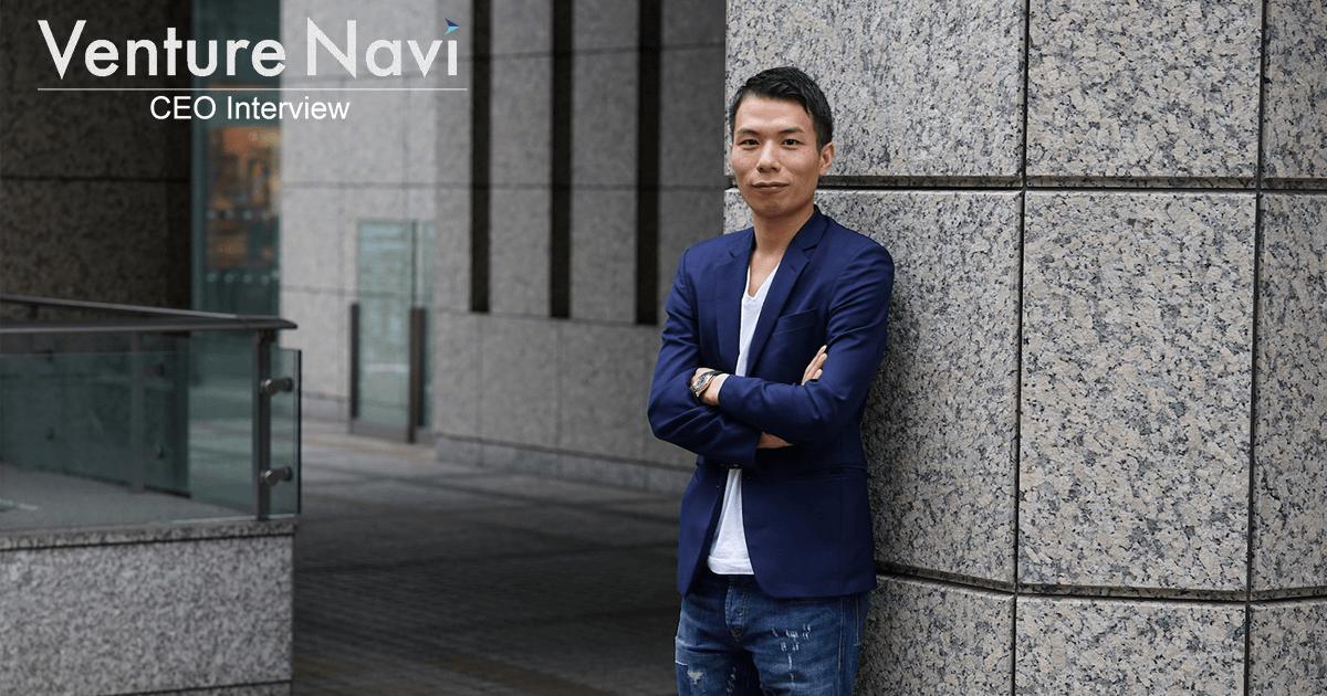 若手世代が先人を超え、日本市場を牽引すべき時 AnyMind Group 十河宏輔CEO(第6話)
