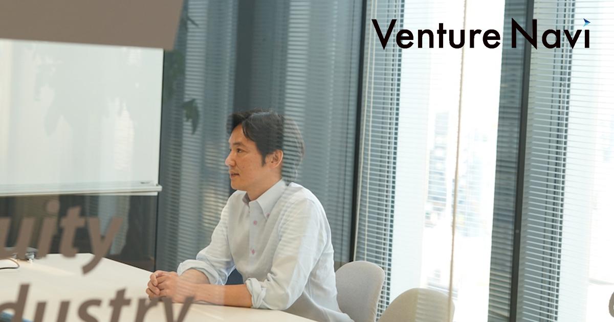 起業家にとって究極的に必要な1つの素養とは ユーザベース 新野良介取締役(第2話)