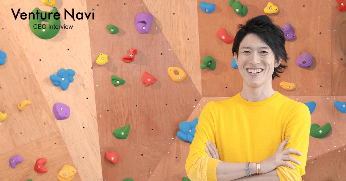 起業時から向き合い続ける、答えなき問い アカツキ 塩田元規CEO(第2話)
