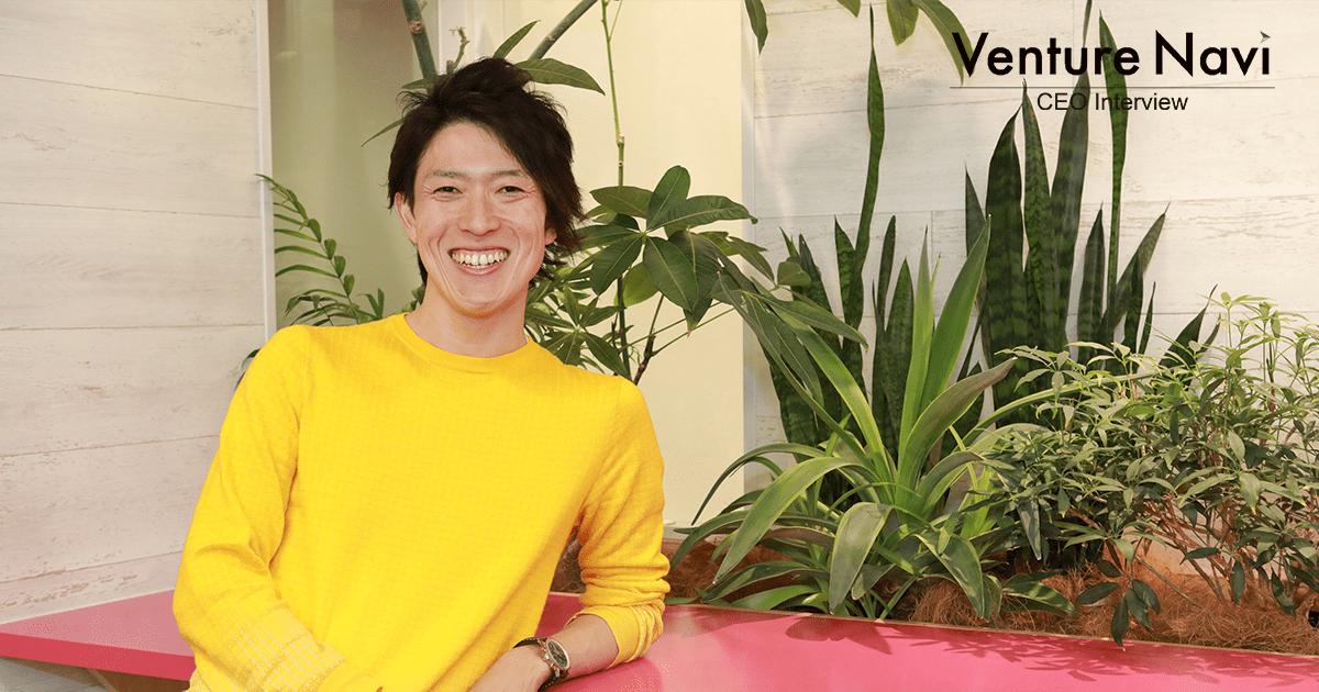 急成長の時こそ、決して忘れてはいけない「真摯さ」 アカツキ 塩田元規CEO(第5話)