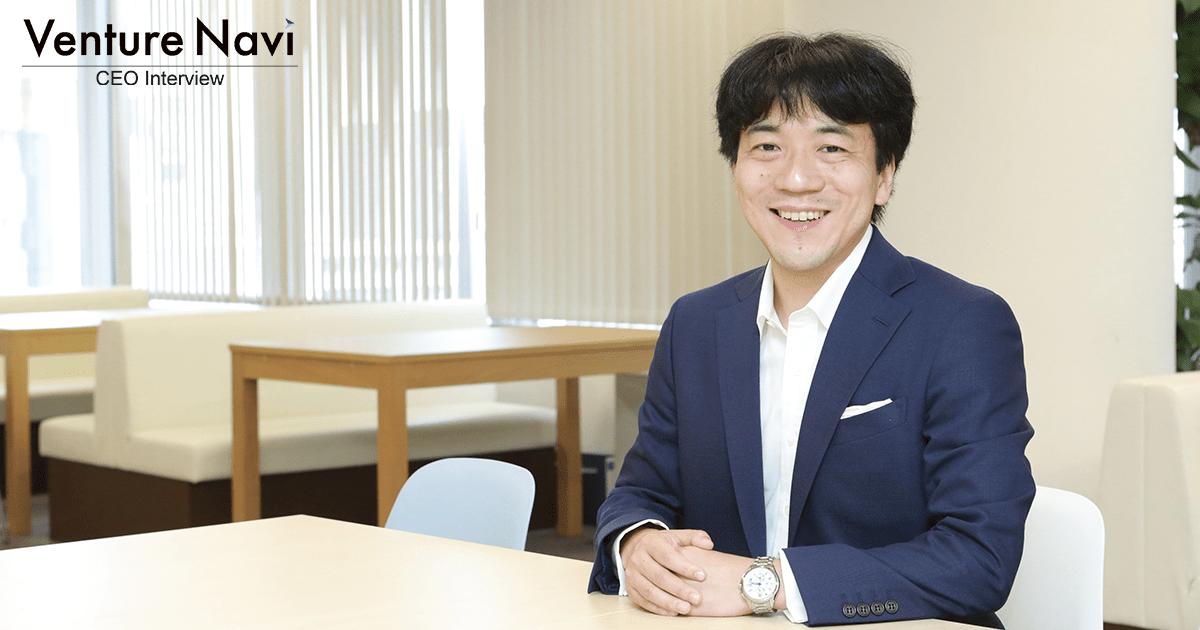 大企業との提携に重要な「ビジョンの共有」 ウェルスナビ 柴山和久CEO(第4話)