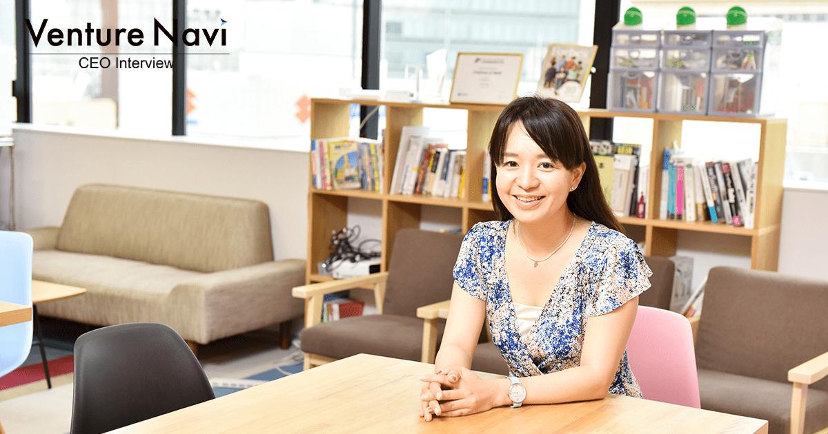 会社の成長ステージごとに異なる人材採用のポイント WAmazing 加藤史子CEO(第4話)