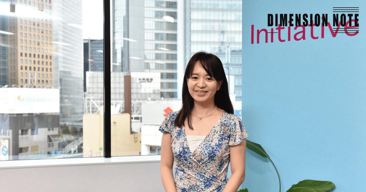 訪日外国人向け事業を通して「日本に恩返し」したい WAmazing 加藤史子CEO(第3話)