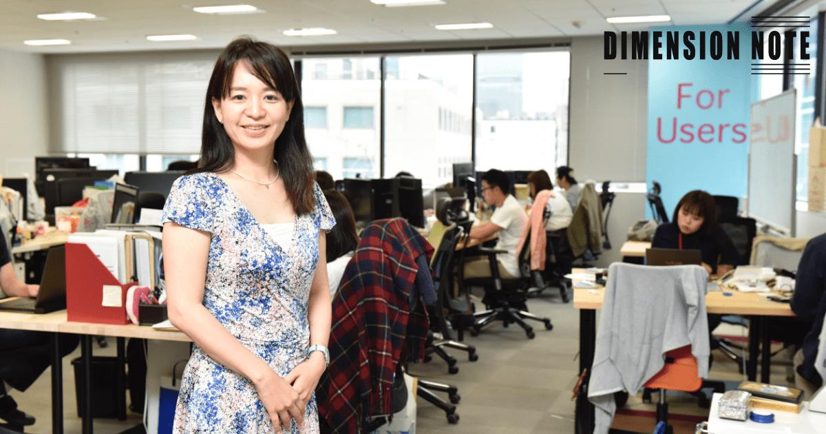 日本中を楽しみ尽くす、Amazingな人生に WAmazing 加藤史子CEO(第6話)