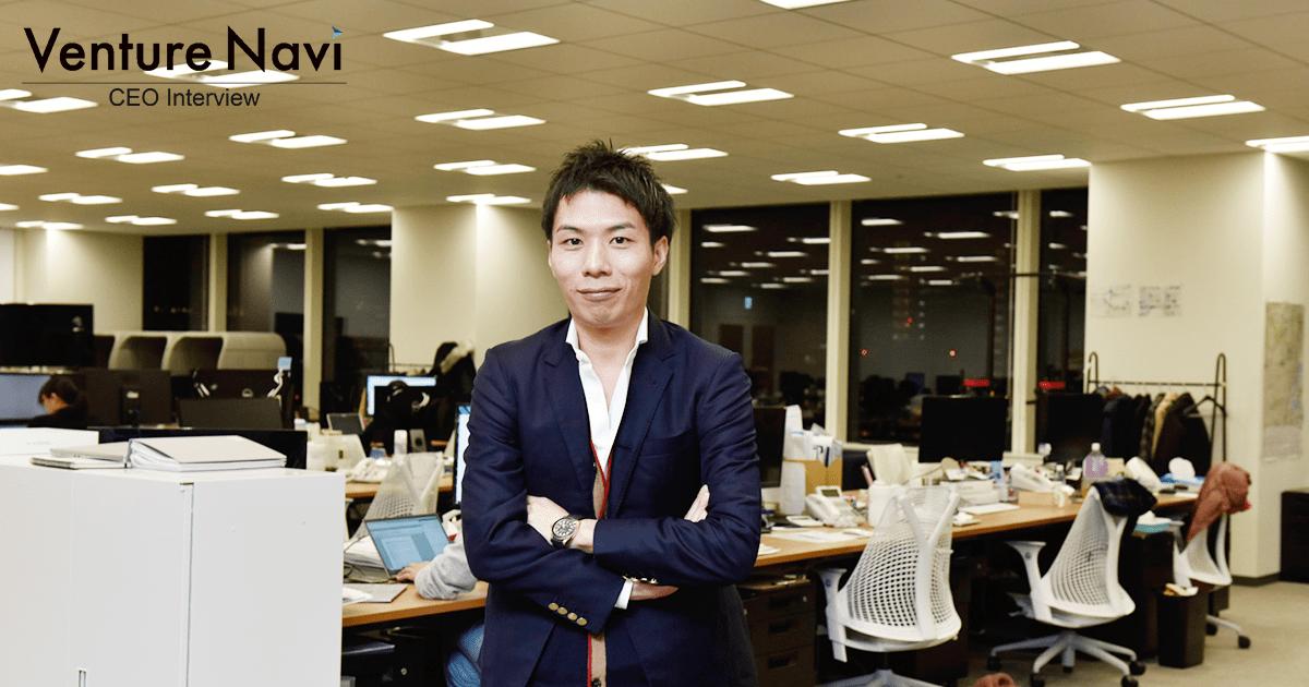 リーダー自ら「背中で牽引」し、世界で事業を成功させる AnyMind Group 十河宏輔CEO(第2話)