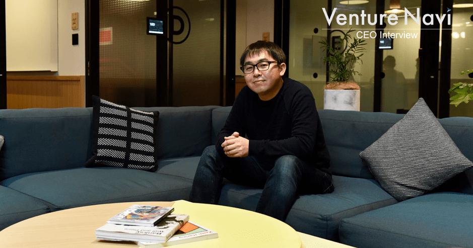 シリコンバレーで創業&資金調達、成功の舞台裏 トレジャーデータ 芳川裕誠(第3話)