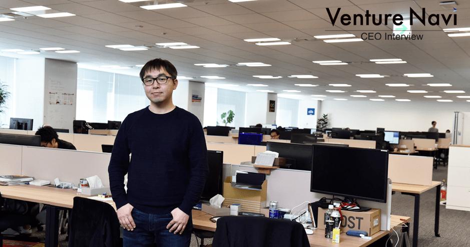 SaaS型ビジネスで抑えるべき「成功の3ケ条」 トレジャーデータ創業者 芳川裕誠(第4話)