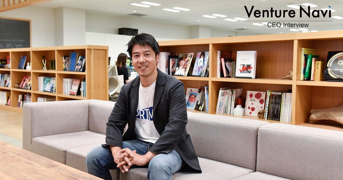 子会社社長就任、そして上場。山口氏が語るキャリアの創り方 PR TIMES 山口拓己社長(第2話)