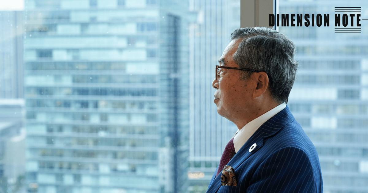 【特別取材】1兆円企業を創る、起業家の思考法 レノバ 千本倖生会長 (第3話)