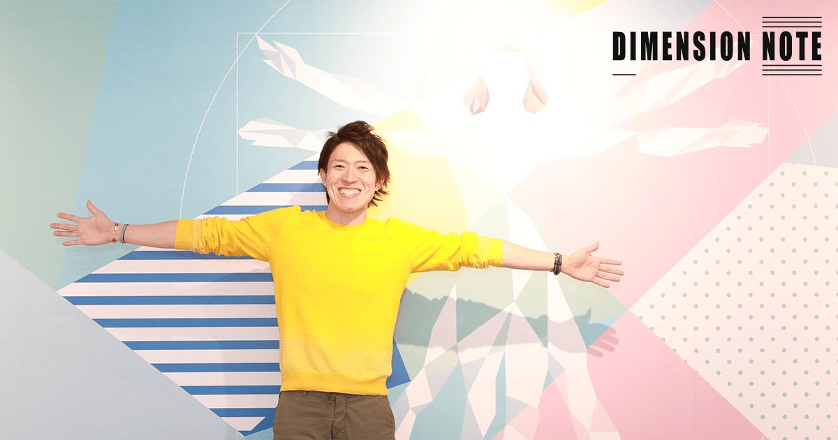 「起業家の罠」を乗り越え、最高にハッピーな旅を アカツキ 塩田元規CEO(第6話)