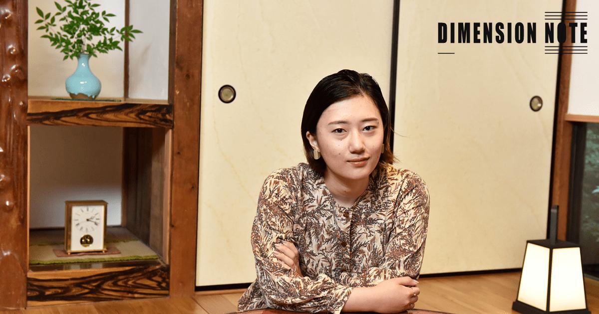 ホテルプロデューサー龍崎翔子が語る、経営者3つの素養 L&Gグローバルビジネス 龍崎翔子取締役(第1話)