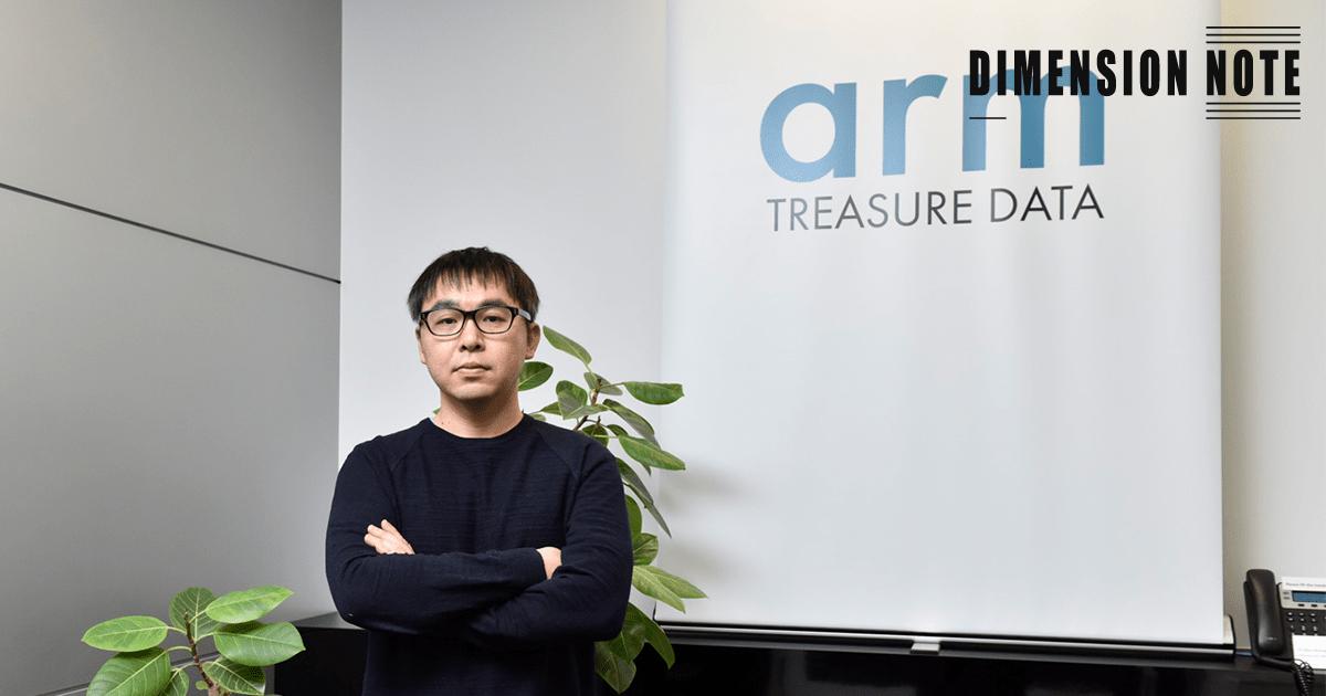 「デバイスデータプラットフォーム」で次の時代を創る トレジャーデータ創業者 芳川裕誠(第6話)