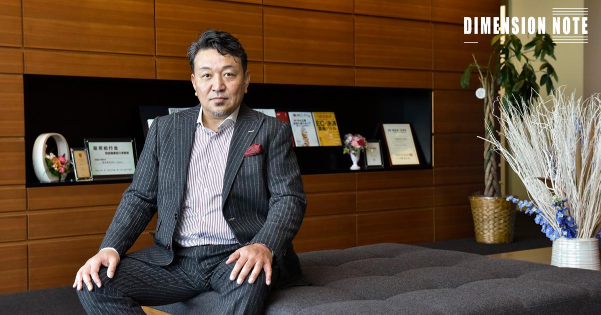 「わらしべ長者」たれ。創業期の起業家が真似るべき、0からの付加価値創出方法 MS-Japan 有本隆浩社長(第3話)