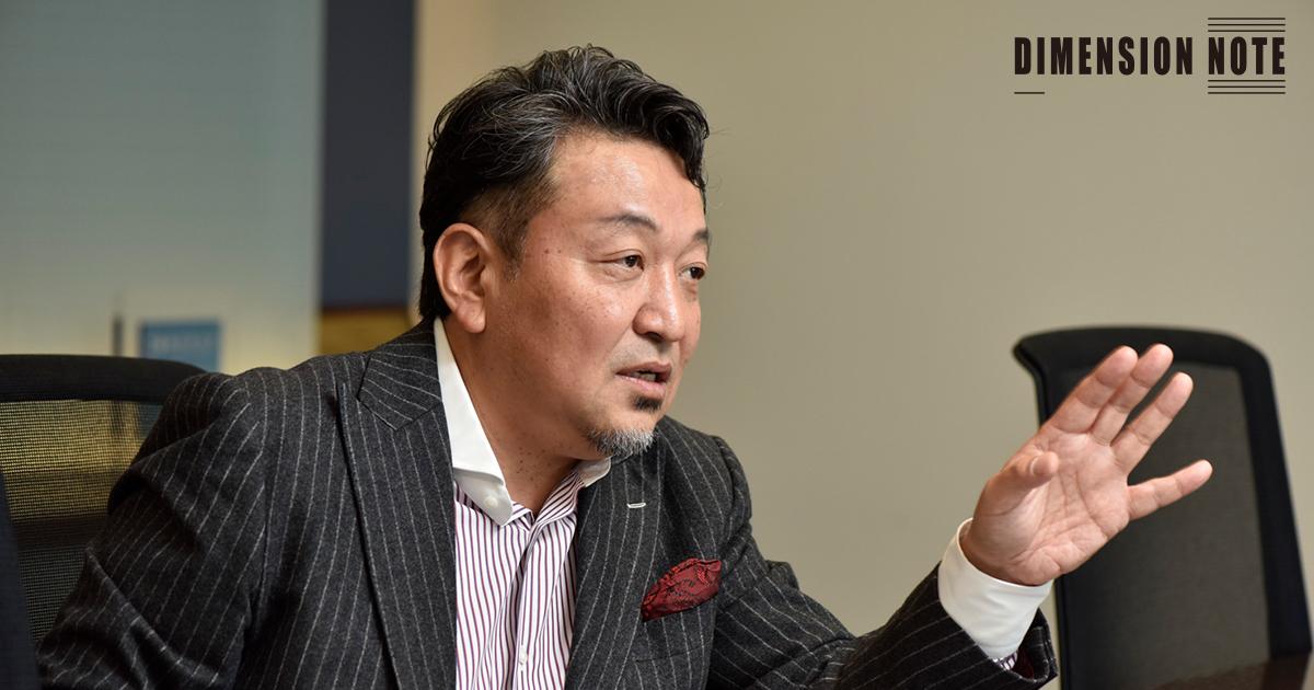 逆境をビジネスチャンスに変える!時代の潮流を捉え、事業を創造せよ MS-Japan 有本隆浩社長(第4話)