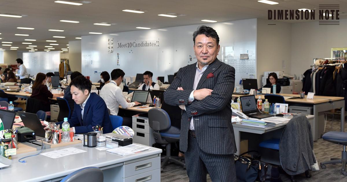 「感性人間」しか採用しない?自律的に動き続ける強い組織のつくり方 MS-Japan 有本隆浩社長(第5話)