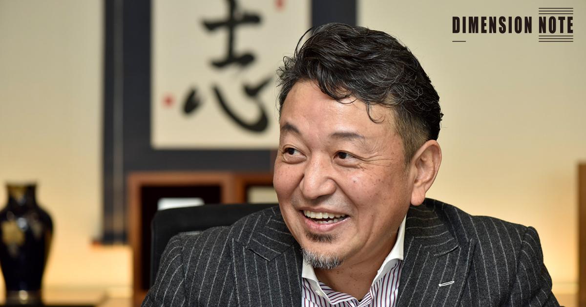 世に生を得るは事を成すにあり。描いた夢は「100%実現」する MS-Japan 有本隆浩社長(第6話)