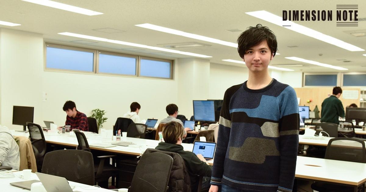これが起業家「新世代」。24歳注目起業家が語る、求められる3つの素養 Gracia 斎藤拓泰CEO(第1話)
