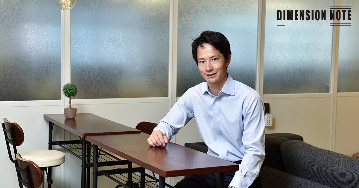 「リーガルテック×専門家集団」で法務に貢献し続ける LegalForce 角田望CEO(第2話)