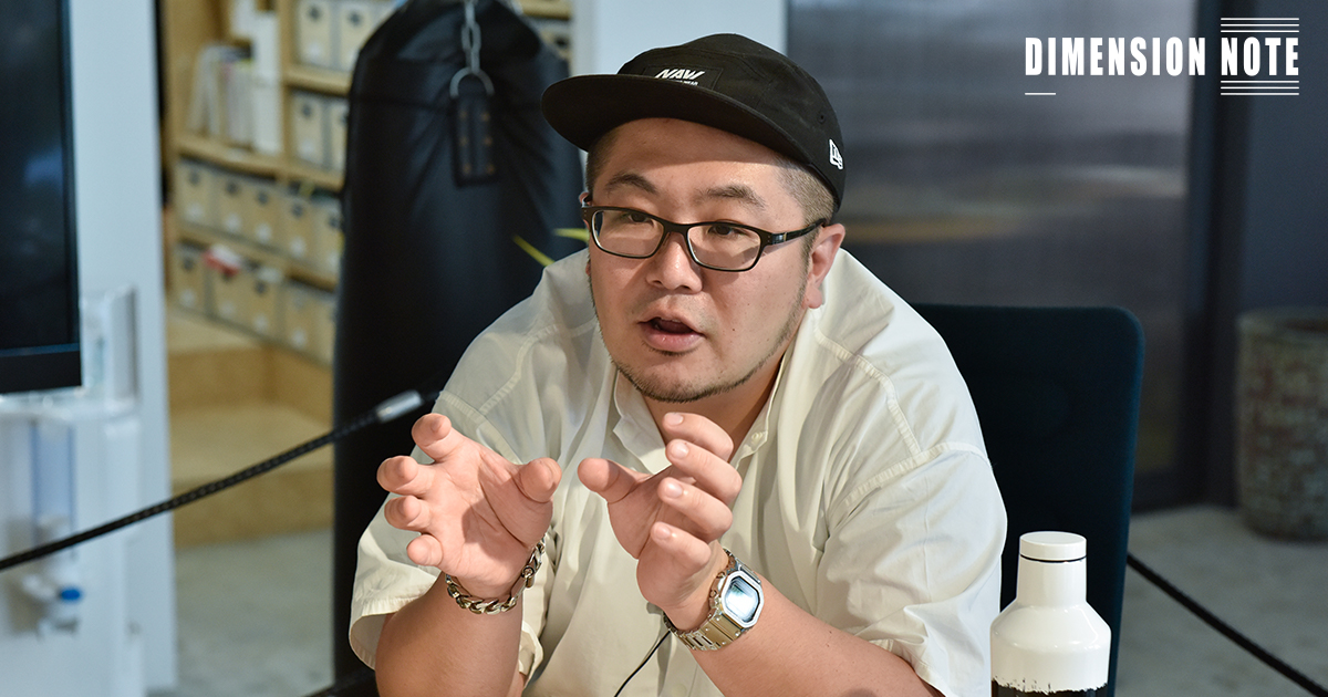 GO代表三浦が語る「起業家にとって重要な3素養」(第1話)