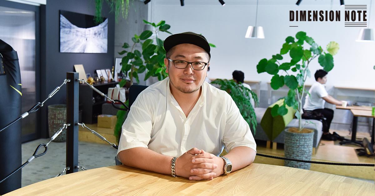 The Breakthrough Company GOが描く「クリエイティブ」の未来 GO代表三浦(第6話)