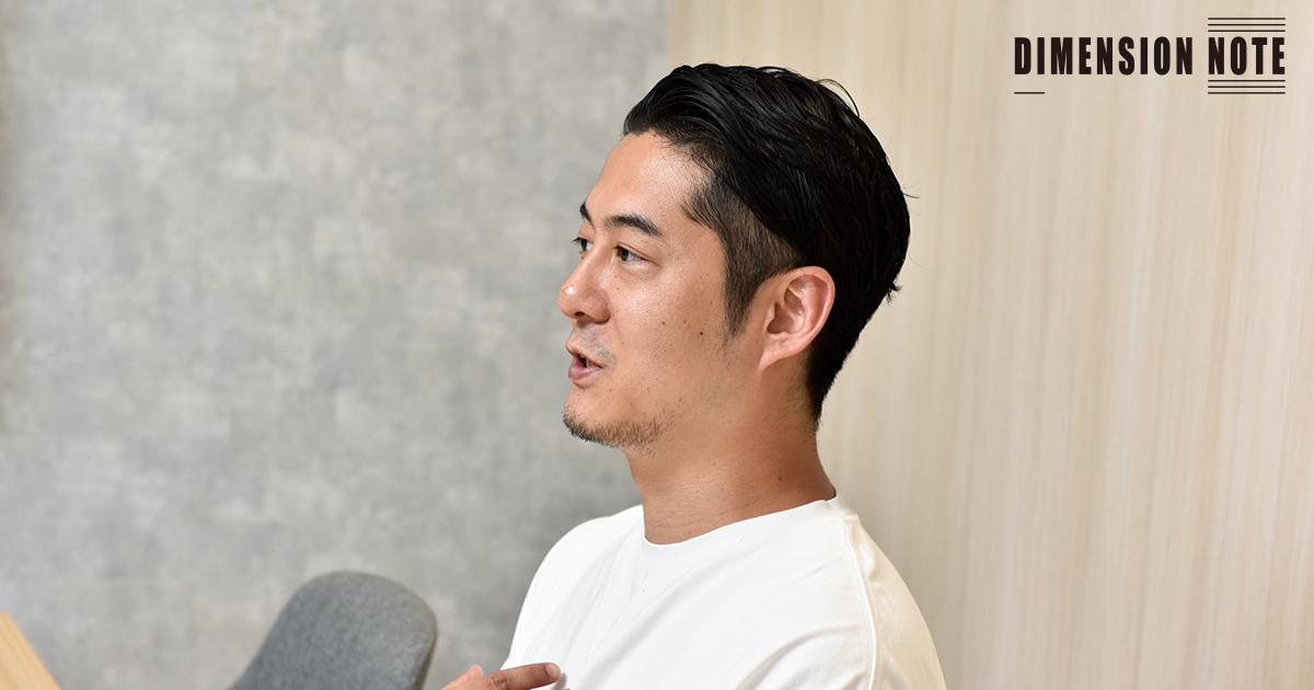 「応援される商品の3か条」から見るヒットの法則 マクアケ 中山亮太郎社長(第5話)